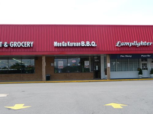 meega korean bbq restaurant in fairfax va